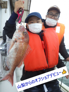 鳴門 遊漁船 釣り船 愛海 鯛ラバ