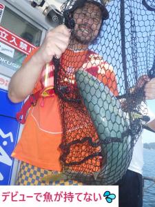鳴門釣船 遊漁船 愛海 太刀魚