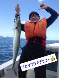 鳴門 釣船 遊漁船 愛海 太刀魚